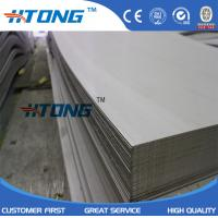 Quality high quality high gloss cold rolled ASTM  stainless steel sheet 304 for sale
