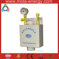 Wholesale New design biogas desulfurizer from china suppliers