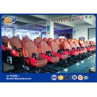 Wholesale Digital Control 7d Interactive Motion Theater For Business Centre from china suppliers