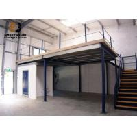 Wholesale Steel Q235 / 245 Industrial Mezzanine Floors For Warehouse Use Building A Mezzanine from china suppliers