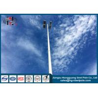 Wholesale 26M Zinc-coated Steel Polygonal High Mast Flood Lighting Poles with Powder Coated from china suppliers