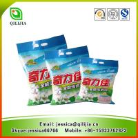Wholesale Eco-friendly cheap detergent washing powder from china suppliers