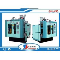 Wholesale 1.8L PETG Extrusion Blow Molding Machine , Double Station Blow Moulding Machine from china suppliers