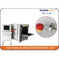 Wholesale Electronic X Ray Inspection System To Check Bomb , X Ray Checked Baggage 150Kgs from china suppliers