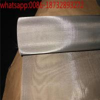 Wholesale 100 200 micron Ti wire mesh cloth for filtration/ti wire mesh with CE certificate/Titanium wire mesh/Ti filter wire mes from china suppliers