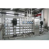 Wholesale Reverse Osmosis Water Purification Machines Suitable For Mid - Scale Enterprises from china suppliers