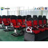 Wholesale Theme Park 5D Theater System Cinema Simulator / Customized Motion Chair from china suppliers