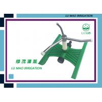 Wholesale Irrigation Garden Water Sprinkler in Ground / Automatic Lawn Sprinkler from china suppliers