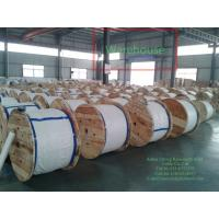 "Wholesale 7x2.64mm (5/16"")High Strength Galvanized Aircraft Grade Wire Rope For For Pre - Or Post - Tensioning from china suppliers"