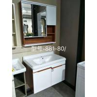 Wholesale High Grade White Modern Cabinet Type Plywood Hanging Bathroom Vanity from china suppliers