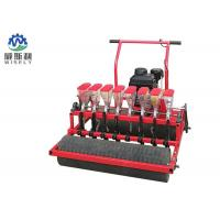 China Red Agriculture Planting Machine For Eggplant Plant 0-6 Cm Planting Depth on sale
