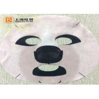Wholesale Organic Natural Fiber Hygien Bearl Facial Mask Paper For DIY Beauty from china suppliers