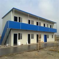 Wholesale Two Floor Prefabricated Building for Working from china suppliers
