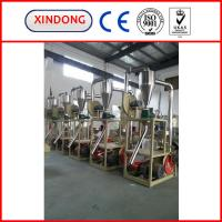 Wholesale waste recycling plastic pulverizer from china suppliers