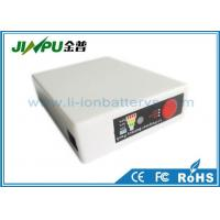 Wholesale CE Lithium Ion Heated Vest Battery / 5200Mah Rechargeable Heated Blanket Battery Powered from china suppliers