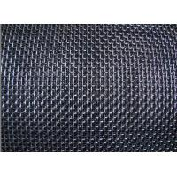 Wholesale Qualified ss304 ss316 Wire Screen; 3/8' Woven and Welded (China factory) from china suppliers