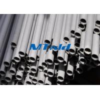 Wholesale 16SWG TP304 / S30400 ERW / EFW 3 / 8 Inch Stainless Steel Tubing Annealed & Pickled from china suppliers
