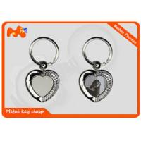 Buy cheap Promotional Sublimation Keychain Blanks For Boyfriends Photo Pre Painted from wholesalers