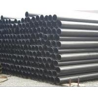 Wholesale ASTM A106 GR B carbon steel seamless steel pipe. from china suppliers