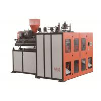 Wholesale Hydraulic Stretch Blow Molding Machine , PP / PE Automatic Blowing Moulding Machine from china suppliers