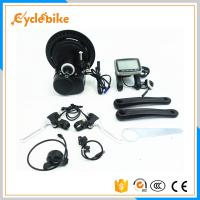 Wholesale 36v 250w Mid Crank Motor E Bike Kit Integrated Builit-In Controller 13A from china suppliers