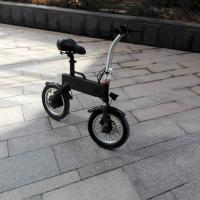 Quality IP54 LG Cell Battery Fold Up Bike Folding Electric Bike With CE for sale