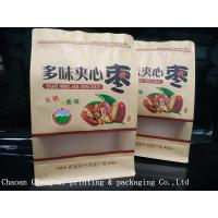 Wholesale Dry Fruit Flat Bottom Plastic Bags / Non Toxic Paper Packaging Pouch W20*H30 from china suppliers
