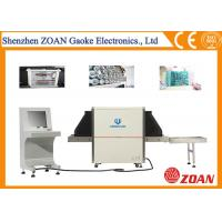 Wholesale High Sensitivity X Ray Inspection Equipment , X Ray Detection Systems 650×500 Tunnel from china suppliers