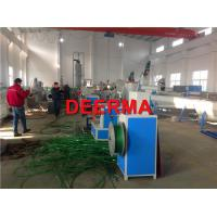 Wholesale PET Strapping Band Machine / Plastic Extruder Machine For Packing Tape from china suppliers