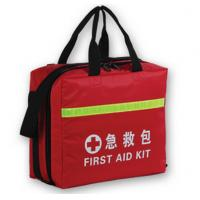 Wholesale Convenient medical bag emergency bag first-aid packet from china suppliers