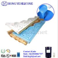Wholesale Competitive price liquid mold making silicone for gypsum cornice from china suppliers