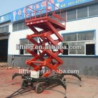 Wholesale Accumulator truck - mounted scissor lift platform 4m 6m 8m working height for 300kg 500kg from china suppliers