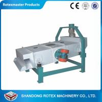 Wholesale Biomass Wood Pellet Screener With Vibrating Motor , Wood Chip Screener from china suppliers