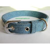 Quality  Dog collars,leather pet collars,dog leashes,pet collars,rhinstone dog collars,dog accessories whole for sale