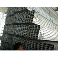Wholesale ASTM A500 Mill finish Galvanized Square Steel Pipe For General Structure S355J0H from china suppliers