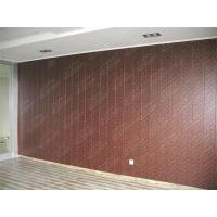 Buy cheap MDF wall panel (Color in Beech) from wholesalers