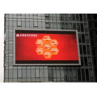 Wholesale Full Color Outdoor LED Advertising Screens for Shopping Center 5500k - 8000k Color Temp from china suppliers