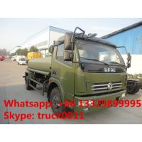 Wholesale Dongfeng duolika 6cbm-8cbm water truck (CLW5092GSS3), high quality water tank for sale from china suppliers