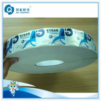 "Wholesale Matte Silver Hot Stamping Tamper Proof VOID / OPEN Roll Labels In 2""X1.2"" from china suppliers"