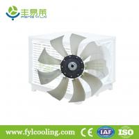 Wholesale FYL DH23DS evaporative cooler/ swamp cooler/ portable air cooler blades from china suppliers