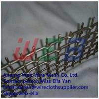 Wholesale Crimped iron wire netting from china suppliers