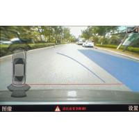 Wholesale Audi A6 Car Rear view system Interface for Backup Camera Integration from china suppliers