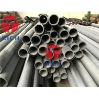 China Cold Drawn Alloy Steel Pipe ASTM A335 12.7 - 177.8mm OD 4 - 12.5m Length on sale