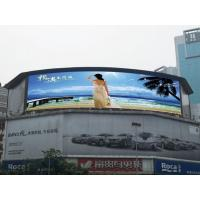 Wholesale P8 SMD 2323 Outdoor Advertising LED Viedo Display , High Resolution from china suppliers