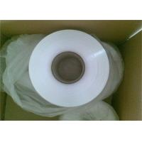 Wholesale Bleached White High Tenacity DTY 100% Nylon Yarn Z Twist For Weaving / Sewing from china suppliers