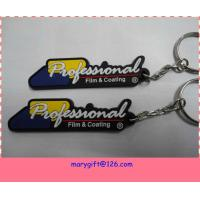 Quality fashion 3D soft PVC rubber keychain for sale