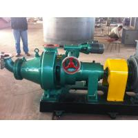 Buy cheap Conoidal Refiner Cone Mill Conoidal Beating Paper Pulp Machine from wholesalers