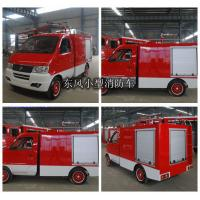 Wholesale Dongfeng junfeng mini fire truck from china suppliers