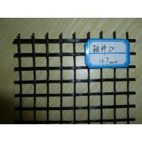 Wholesale Low Elongation Geogrid Fabric With Fiberglass Filaments CE ISO from china suppliers