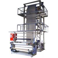China Two Layer Blown Film Extrusion Line HDPE PE EVA Film Blowing Machine on sale